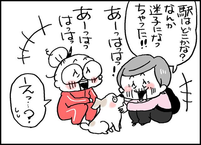 迷子のおばあちゃん8