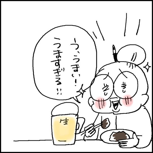 新年かい2