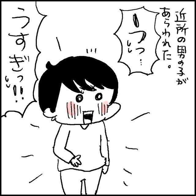 今日は寒い2