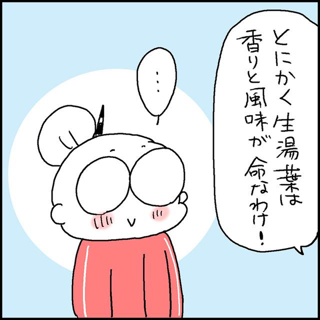 お豆腐屋さん1