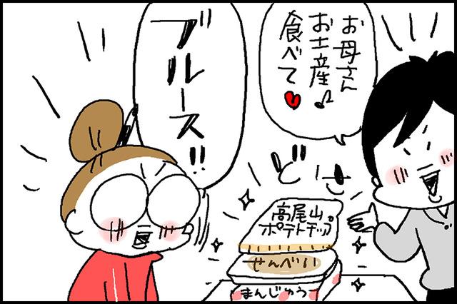 歌さん10
