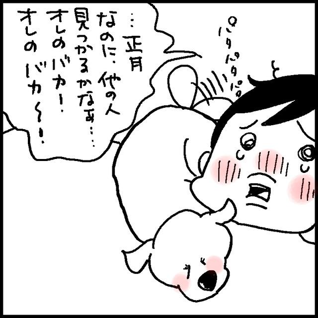 インフルエンザ4