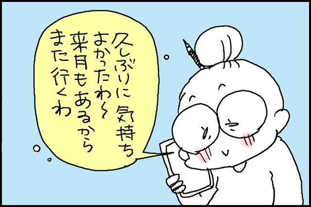 kらオケ大会2-5