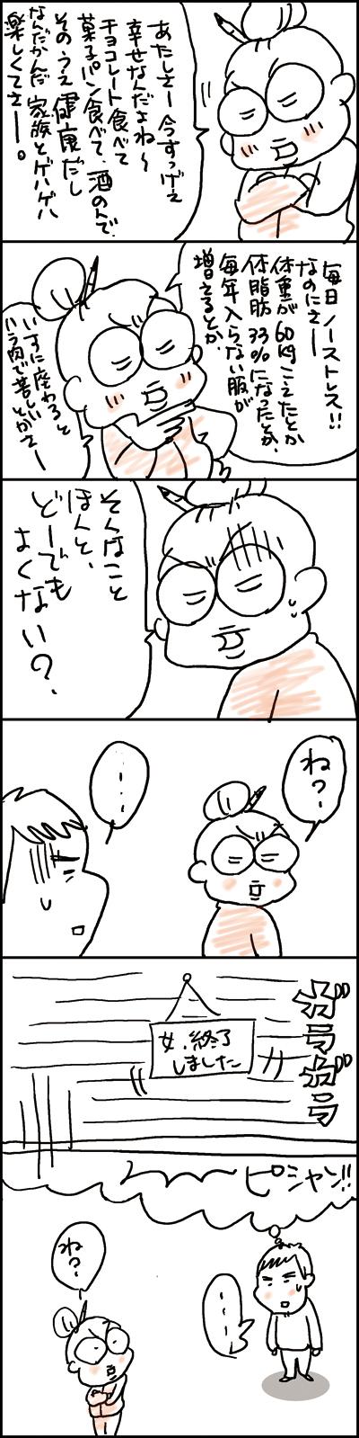 $あっけらかん