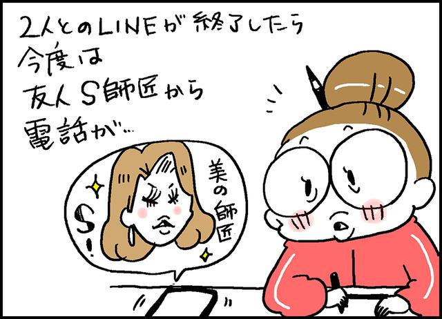 ありがたいね〜7