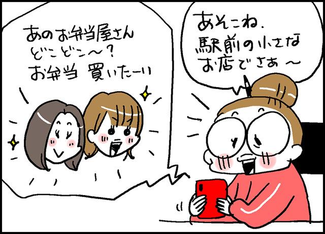 ありがたいね〜2