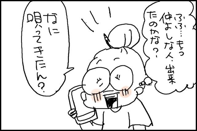 今日のヨシミ5