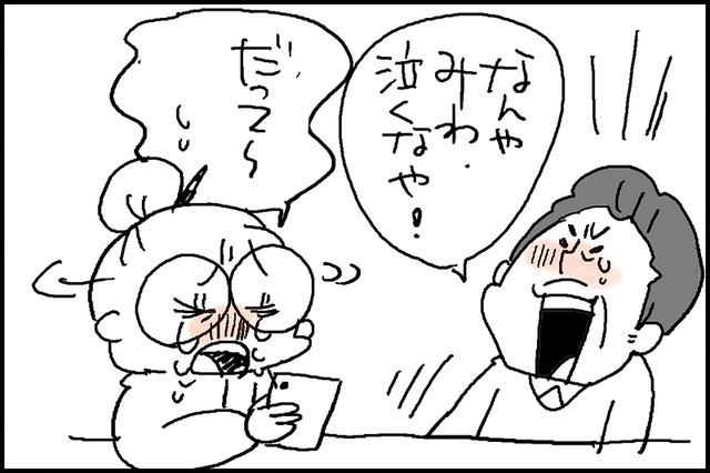いとこのお兄ちゃん6