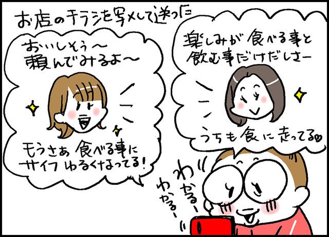 ありがたいね〜3