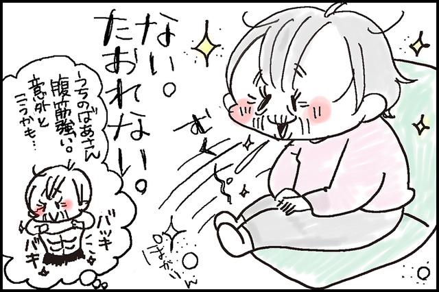 居眠り4a