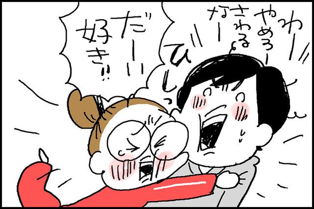 歌さん11