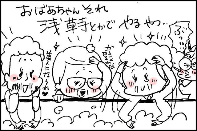 夢のような人4