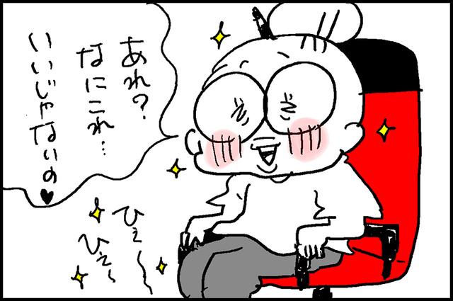 ひえひえマット5