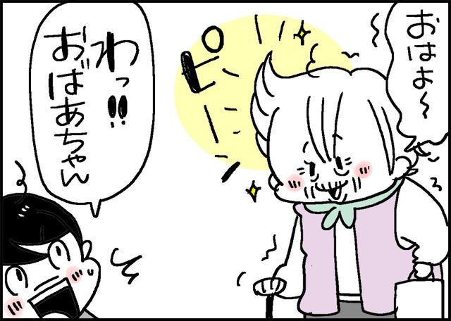 スーパーサイヤ人1