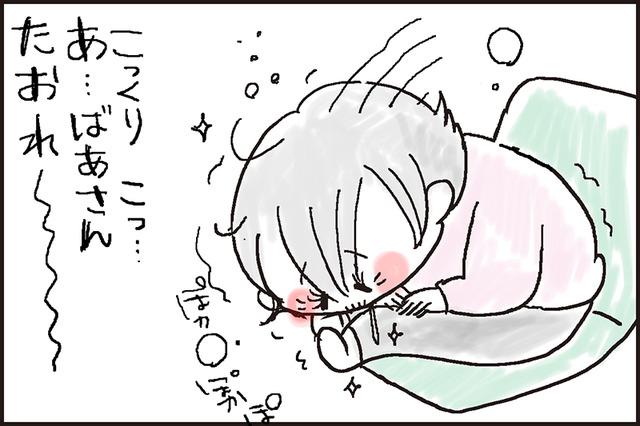 居眠り3a