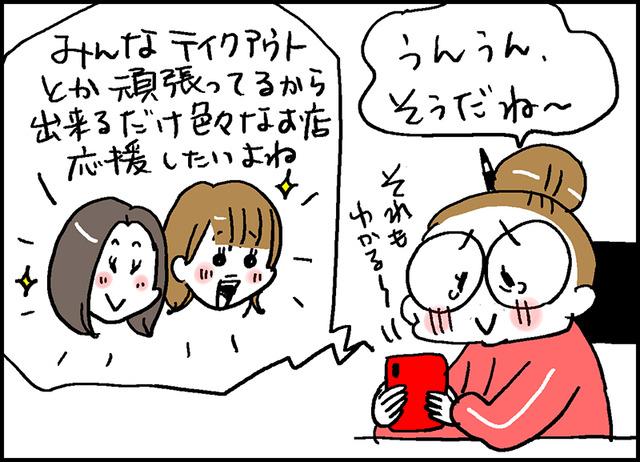 ありがたいね〜4