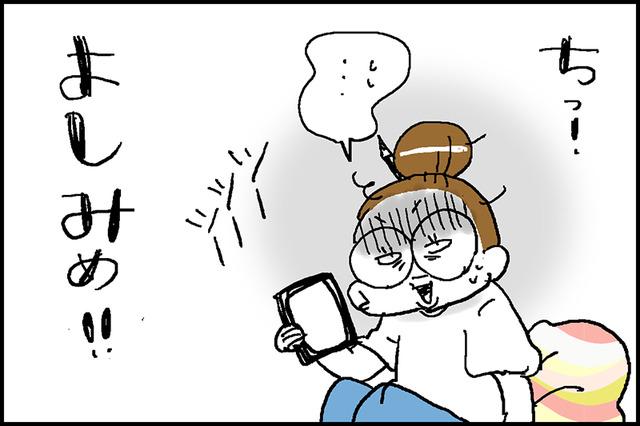 よしみの誕生日5