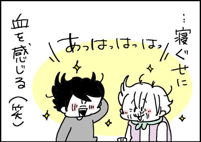 スーパーサイヤ人5
