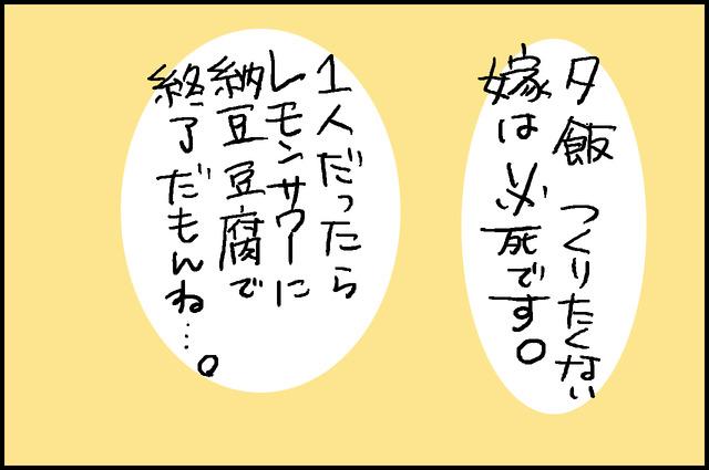 打ち合わせ6