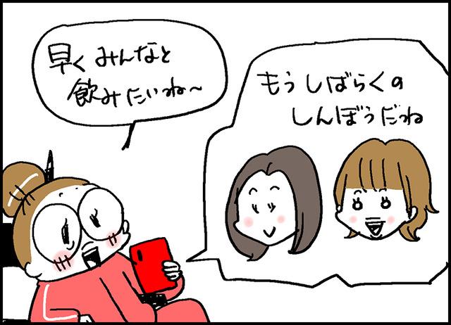 ありがたいね〜〜5