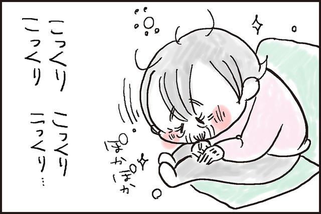居眠り2a