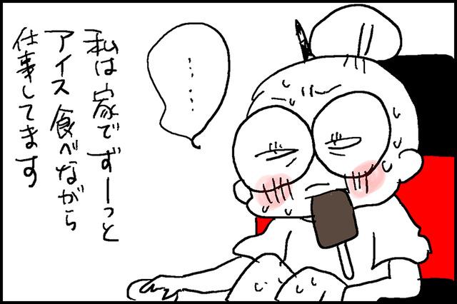 おぼん 2