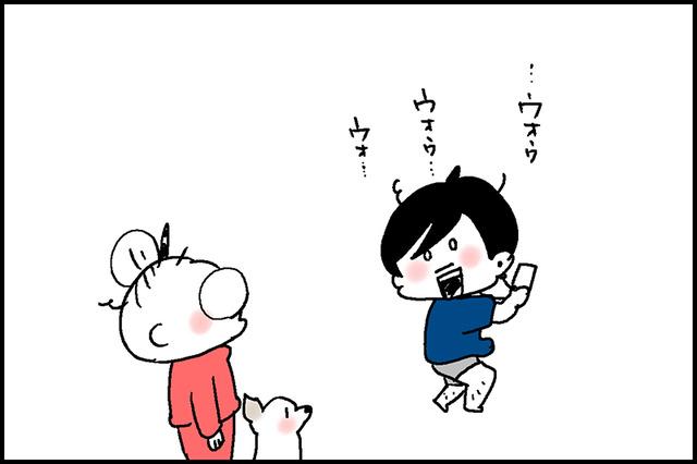 ブルース歌う5