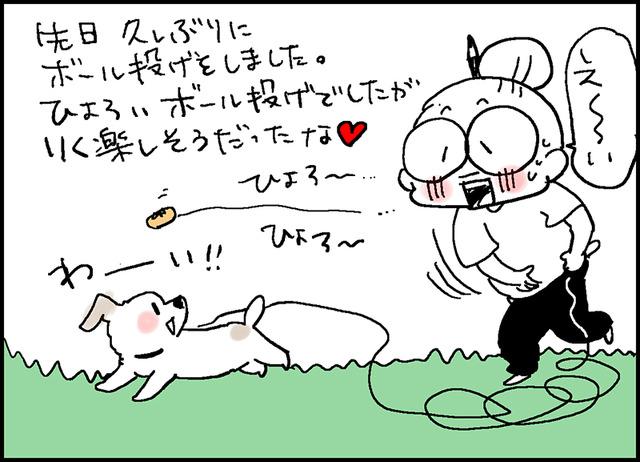 かにぱん1