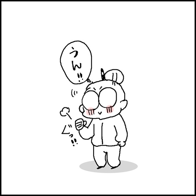 M村さん4