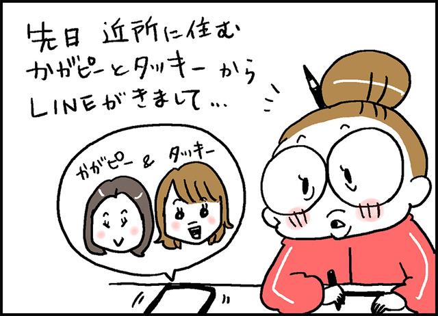 ありがたいね〜1