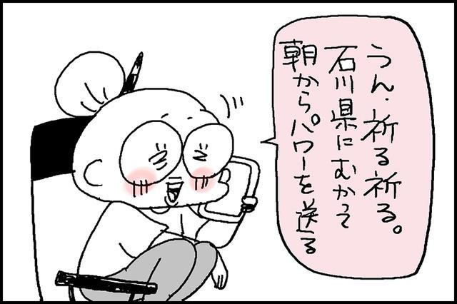 カラオケ大会10