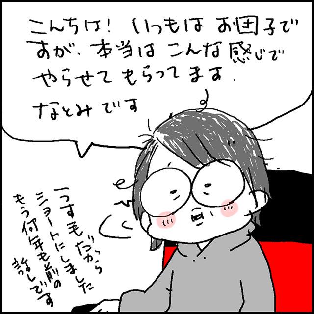 老けたな〜〜1
