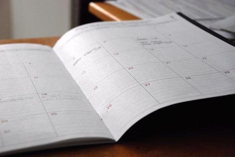 day-planner-828611__480
