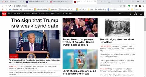 20200816_CNN_International