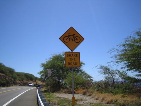 自転車の標識