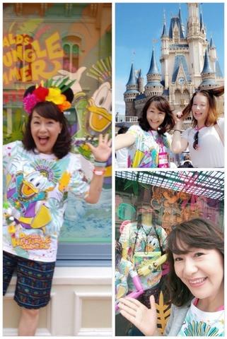 190712_133602_Disney_Frame