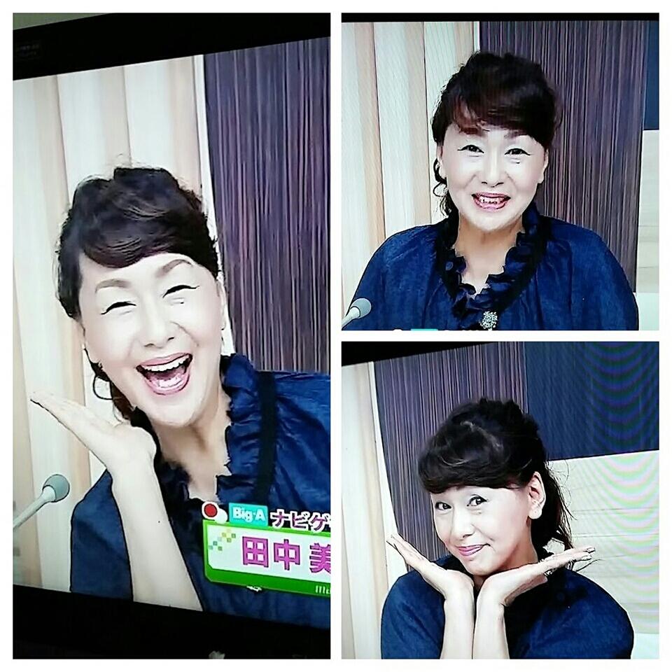 田中美和子の画像 p1_32