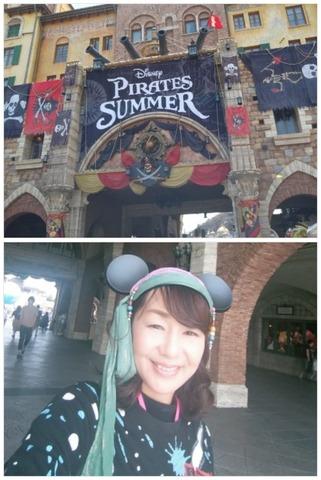 190710_084241_Disney_Frame