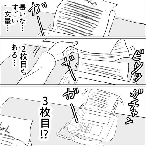 822A0F43-923F-4FB6-918C-E65C4669A465
