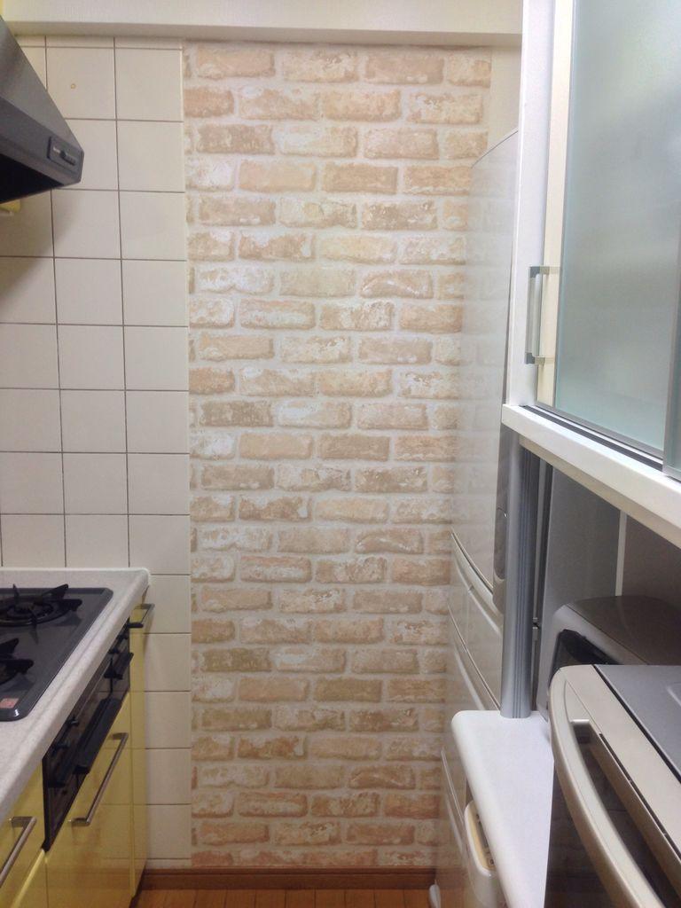 キッチンの壁にのりつき壁紙を貼る やこぽんぽこ 日記