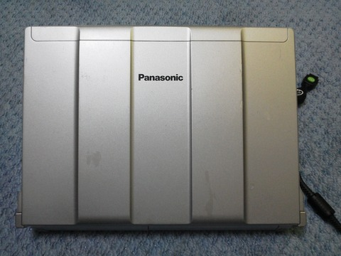 P1002081