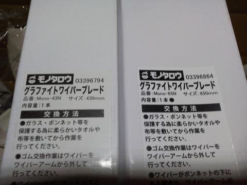 P1001534