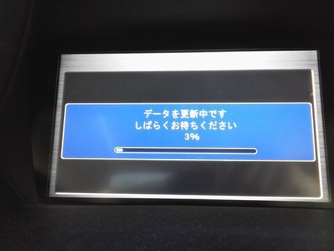 P1001852