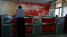 チェンマイの郵便局にて・・