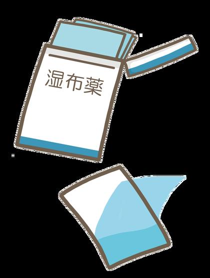 20190903しっぷ