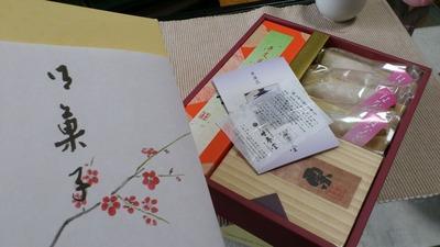 20111214和菓子3