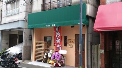 20131026喜平 (5)