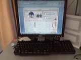20080825ニュースレター