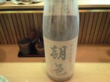 20080814ボトル