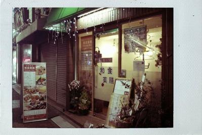 20111224魔法の粉1